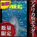 【映画ポスター】 MEG ザ・モンスター ジェイソン・ステイサム /海 サメ /インテリア アート おしゃれ フレームなし /ADV-両面 [オリジナルポスター]