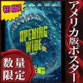 【映画ポスター】 MEG ザ・モンスター ジェイソン・ステイサム /海 サメ /インテリア アート おしゃれ フレームなし /REG-両面 [オリジナルポスター]