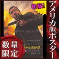 【映画ポスター】 イコライザー2 The Equalizer デンゼルワシントン /インテリア アート おしゃれ フレームなし /REG-B-両面 オリジナルポスター