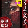【映画ポスター】 モータルエンジン Mortal Engines 移動都市 /インテリア アート おしゃれ フレームなし /ADV-両面 オリジナルポスター