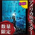 【映画ポスター】 アクアマン Aquamane ジェイソンモモア グッズ /DC アメコミ /インテリア アート 海 フレームなし /両面 オリジナルポスター