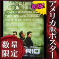 【映画ポスター】 ボーダーライン Sicario エミリーブラント /インテリア アート おしゃれ フレームなし /両面 オリジナルポスター