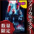 【映画ポスター】 キン Kin ゾーイクラヴィッツ /インテリア アート おしゃれ フレームなし /REG-両面 オリジナルポスター