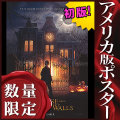 【映画ポスター】 ルイスと不思議の時計 /インテリア アート おしゃれ フレームなし /ADV-両面 オリジナルポスター