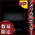 【映画ポスター】 search サーチ ジョンチョウ /インテリア アート おしゃれ フレームなし /両面 オリジナルポスター
