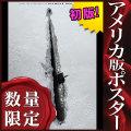 【映画ポスター】 ハンターキラー Hunter Killer ジェラルドバトラー /インテリア アート おしゃれ フレームなし /片面 オリジナルポスター