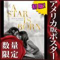 【映画ポスター】 アリー スター誕生 A Star Is Born レディーガガ /インテリア アート おしゃれ フレームなし /ADV-両面 オリジナルポスター