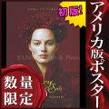 【映画ポスター】 メアリークイーンオブスコッツ Mary Queen of Scots マーゴットロビー /インテリア アート おしゃれ フレームなし /赤 ADV-両面 オリジナルポスター