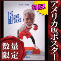 【映画ポスター】 アンクルドリュー Uncle Drew カイリーアービング /アート インテリア おしゃれ フレームなし /ADV-両面 オリジナルポスター