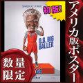 【映画ポスター】 アンクルドリュー Uncle Drew シャキールオニール /アート インテリア おしゃれ フレームなし /ADV-両面 オリジナルポスター