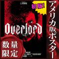 【映画ポスター】 オーバーロード Overlord JJエイブラムス /インテリア アート おしゃれ フレームなし /両面 オリジナルポスター