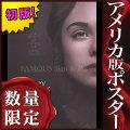 【映画ポスター】 メアリーの総て Mary Shelley エルファニング /インテリア アート おしゃれ フレームなし /片面 オリジナルポスター