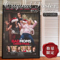 【映画ポスター】 バッドママのクリスマス A Bad Moms Christmas /おしゃれ インテリア アート フレームなし /REG-片面 オリジナルポスター