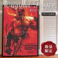 【映画ポスター】 ヘルボーイ Hellboy グッズ /リブート マーベル アメコミ インテリア アート フレームなし /ADV-片面 オリジナルポスター