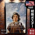【映画ポスター】 Mid90s ジョナヒル 監督 /インテリア アート おしゃれ フレームなし /片面 オリジナルポスター
