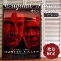 【映画ポスター】 ハンターキラー 潜航せよ Hunter Killer ジェラルドバトラー /アート インテリア おしゃれ フレームなし /REG-両面 オリジナルポスター