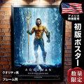 【映画ポスター】 アクアマン グッズ フレーム別 おしゃれ デザイン インテリア Aquamane ジェイソンモモア /REG-両面 オリジナルポスター