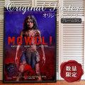 【映画ポスター】 モーグリ ジャングルの伝説 Mowgli /ジャングルブック 実写版 /インテリア アート おしゃれ フレームなし /ADV-両面 オリジナルポスター