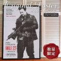 【映画ポスター】 マイル22 Mile 22 マークウォールバーグ /アート インテリア おしゃれ フレームなし /片面 オリジナルポスター
