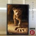 【映画ポスター】 ライオンキング The Lion King グッズ /ディズニー 実写 インテリア おしゃれ フレームなし /ADV-両面 オリジナルポスター