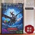 【映画ポスター】 ヒックとドラゴン3 ザヒドゥンワールド グッズ /アニメ キャラクター インテリア おしゃれ フレームなし /3rd ADV-両面 オリジナルポスター