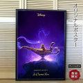 【映画ポスター】 アラジン グッズ Aladdin /ディズニー 実写 ランプ /インテリア アート おしゃれ フレームなし /INT ADV-両面 オリジナルポスター