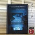 【映画ポスター】 search/サーチ ジョンチョウ /インテリア アート おしゃれ フレームなし /A-両面 オリジナルポスター