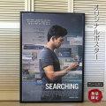 【映画ポスター】 search/サーチ ジョンチョウ /インテリア アート おしゃれ フレームなし /B-両面 オリジナルポスター
