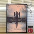 【映画ポスター】 ラ・ヨローナ 泣く女 /ホラー インテリア アート フレームなし /ADV-両面 オリジナルポスター