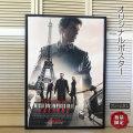 【映画ポスター】 ミッションインポッシブル 6 フォールアウト トムクルーズ /インテリア アート おしゃれ フレームなし /REG-両面 オリジナルポスター