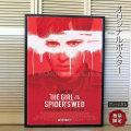 【映画ポスター】 ミレニアム 4 蜘蛛の巣を払う女 リスベット ドラゴンタトゥーの女 /インテリア アート おしゃれ フレームなし /REG-C-両面 オリジナルポスター