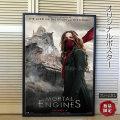 【映画ポスター】 移動都市/モータルエンジン /インテリア アート おしゃれ フレームなし /2nd ADV-両 オリジナルポスター