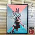 【映画ポスター】 シンプルフェイバー ブレイクライブリー /インテリア アート おしゃれ フレームなし /A-両面 オリジナルポスター