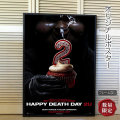 【映画ポスター】 ハッピー・デス・デイ・トゥーユー 2U /ホラー インテリア アート フレームなし /ADV-両面 オリジナルポスター
