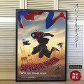 【映画ポスター】 スパイダーマン: スパイダーバース グッズ /アメコミ キャラクター アニメ インテリア フレームなし /REG-両面 オリジナルポスター