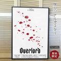 【映画ポスター】 オーヴァーロード オーバーロード J・J・エイブラムス /インテリア アート おしゃれ フレームなし /ADV-B-両面 オリジナルポスター