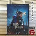 【映画ポスター】 クエスト・オブ・キング魔法使いと4人の騎士 /インテリア アート おしゃれ フレームなし /ADV-両面 オリジナルポスター