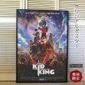 【映画ポスター】 クエスト・オブ・キング魔法使いと4人の騎士 /インテリア アート おしゃれ フレームなし /REG-両面 オリジナルポスター