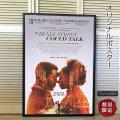 【映画ポスター】 ビールストリートの恋人たち /アート おしゃれ インテリア フレームなし /ゴールデングローブ賞記念-両面 オリジナルポスター
