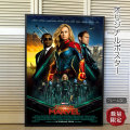 【映画ポスター】 キャプテンマーベル Captain Marvel ブリーラーソン グッズ /マーベル アメコミ インテリア アート おしゃれ フレームなし /INT B-両面 オリジナルポスター
