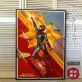 【映画ポスター】 キャプテンマーベル Captain Marvel グッズ /マーベル アメコミ インテリア アート おしゃれ フレームなし /レア Dolby ADV-両面 オリジナルポスター