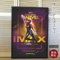 【映画ポスター】 キャプテンマーベル Captain Marvel グッズ /マーベル アメコミ インテリア アート おしゃれ フレームなし /Imax ADV-両面 オリジナルポスター