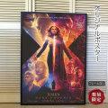 【映画ポスター】 X-MEN:ダーク・フェニックス グッズ Dark Phoenix /マーベル アメコミ インテリア おしゃれ フレームなし /INT 2nd ADV-両面 オリジナルポスター