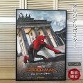 【映画ポスター】 スパイダーマン ファー・フロム・ホーム グッズ /マーベル アメコミ インテリア フレームなし /ドイツ ADV-両面 オリジナルポスター