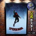 【映画ポスター】 スパイダーマン スパイダーバース グッズ /アメコミ キャラクター アニメ インテリア フレームなし /ADV-両面