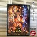 【映画ポスター】 アラジン グッズ Aladdin /ディズニー 実写 ランプ /インテリア アート おしゃれ フレームなし /INT REG-両面 オリジナルポスター