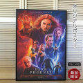 【映画ポスター】 X-MEN:ダーク・フェニックス グッズ Dark Phoenix /マーベル アメコミ インテリア おしゃれ フレーム別 /C-両面 オリジナルポスター