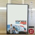【映画ポスター】 フォードvsフェラーリ Ford v. Ferrari /おしゃれ アート インテリア フレーム別 /ADV-両面 オリジナルポスター