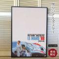 【映画ポスター】 フォードvsフェラーリ /マット・デイモン クリスチャン・ベール /おしゃれ アート インテリア フレーム別 /ルマン '66版-両面 オリジナルポスター