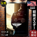 【映画ポスター】 トップガン マーヴェリック マーベリック グッズ トム・クルーズ /ジャケット 2020 続編 /インテリア アート フレーム別 /ADV-両面 オリジナルポスター